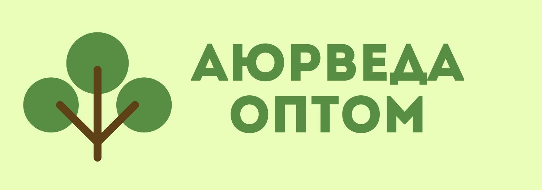 Аюрведа Оптом